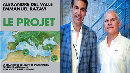 قراءة لكتاب المشروع.. استراتيجية التسلل لجماعة الإخوان المسلمين في فرنسا والعالم