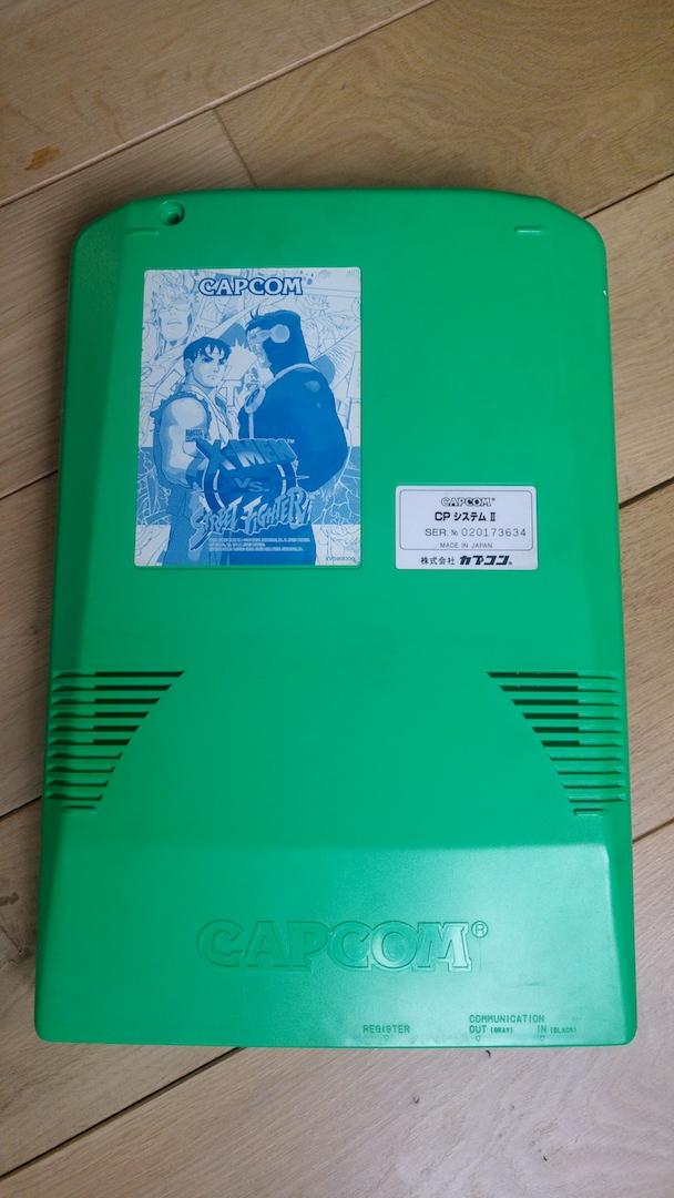 [A vendre] CPS2 Japan L85Lp