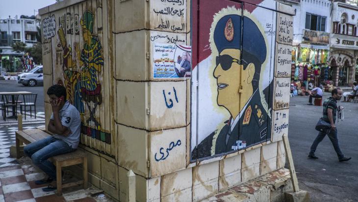 Le rôle des forces armées égyptiennes Un empire militaire