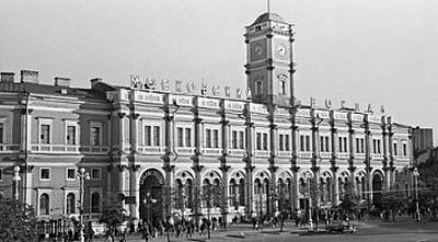 Gare de Leningrad, Moscou LWqbJ