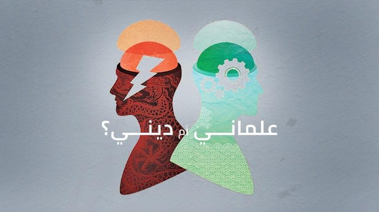تفاعلات المنظور الإسلامي المعاصر مع النظام الدولي الجديد : دراسة مستقبلية