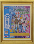 Intellectual Training Drill Pokémon Diamond & Pearl Letter and Number Intelligence Game (jap)