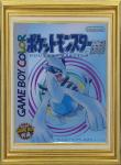 Pokémon version Argent (jap)