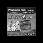 Pokémon Race Mini (jap)
