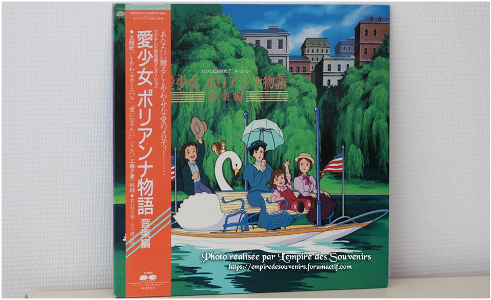 Collection d'Orpheus : import Japon MwXk0