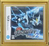Pokémon version Noire 2 (jap)