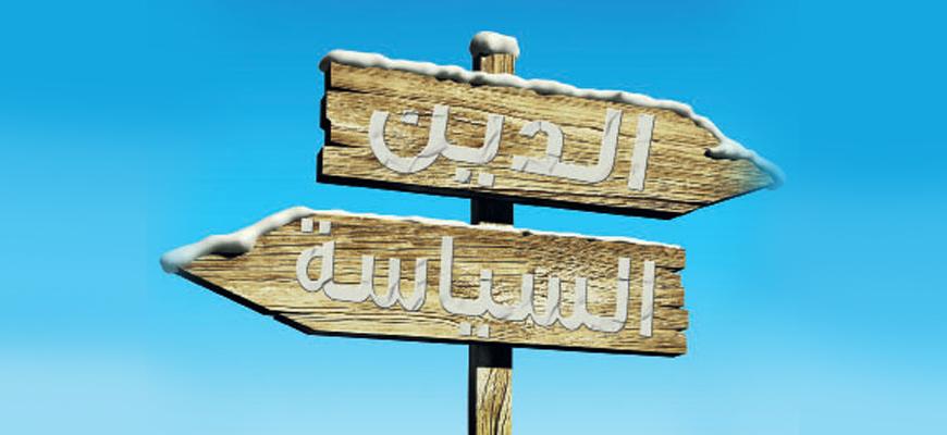 استخدام الدين في مكافحة الإرهاب في منطقة الساحل: تجربة الجزائر نموذجا