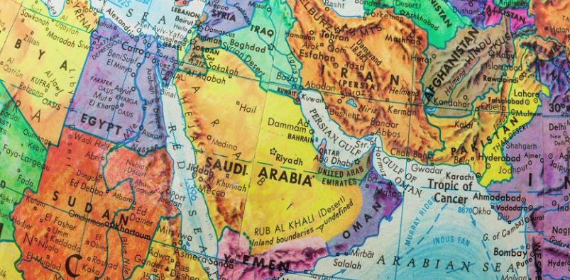 قائمة بحوث ودراسات حول قضايا الشرق الأوسط