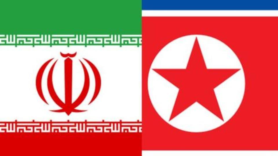 مشكلة مزدوجة: إيران وكوريا الشمالية تحديات في الأمن الدولي