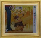 Détective Pikachu (jap)