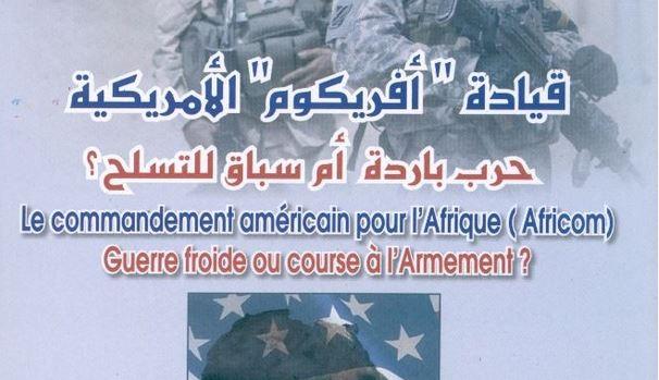 قيادة أفريكوم الأمريكية: حرب باردة أم سباق للتسلح؟