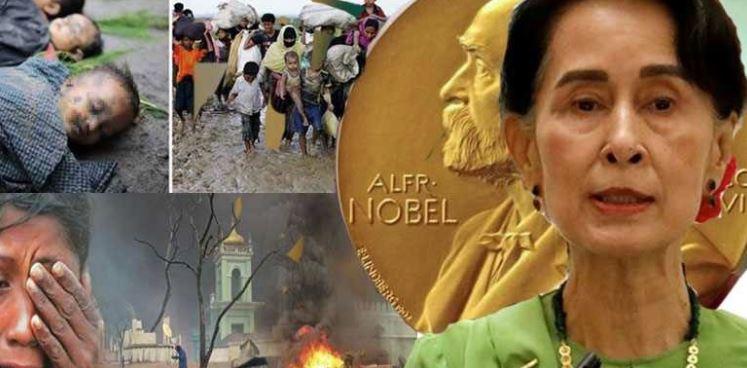 اشكالية بناء النظام السياسي في بورما
