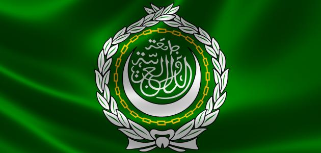 جامعة الدول العربية ودورها في تسوية النزاعات الحدودية العربية – العربية