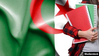 تقييم السياسة العامة التعليمية في الجزائر