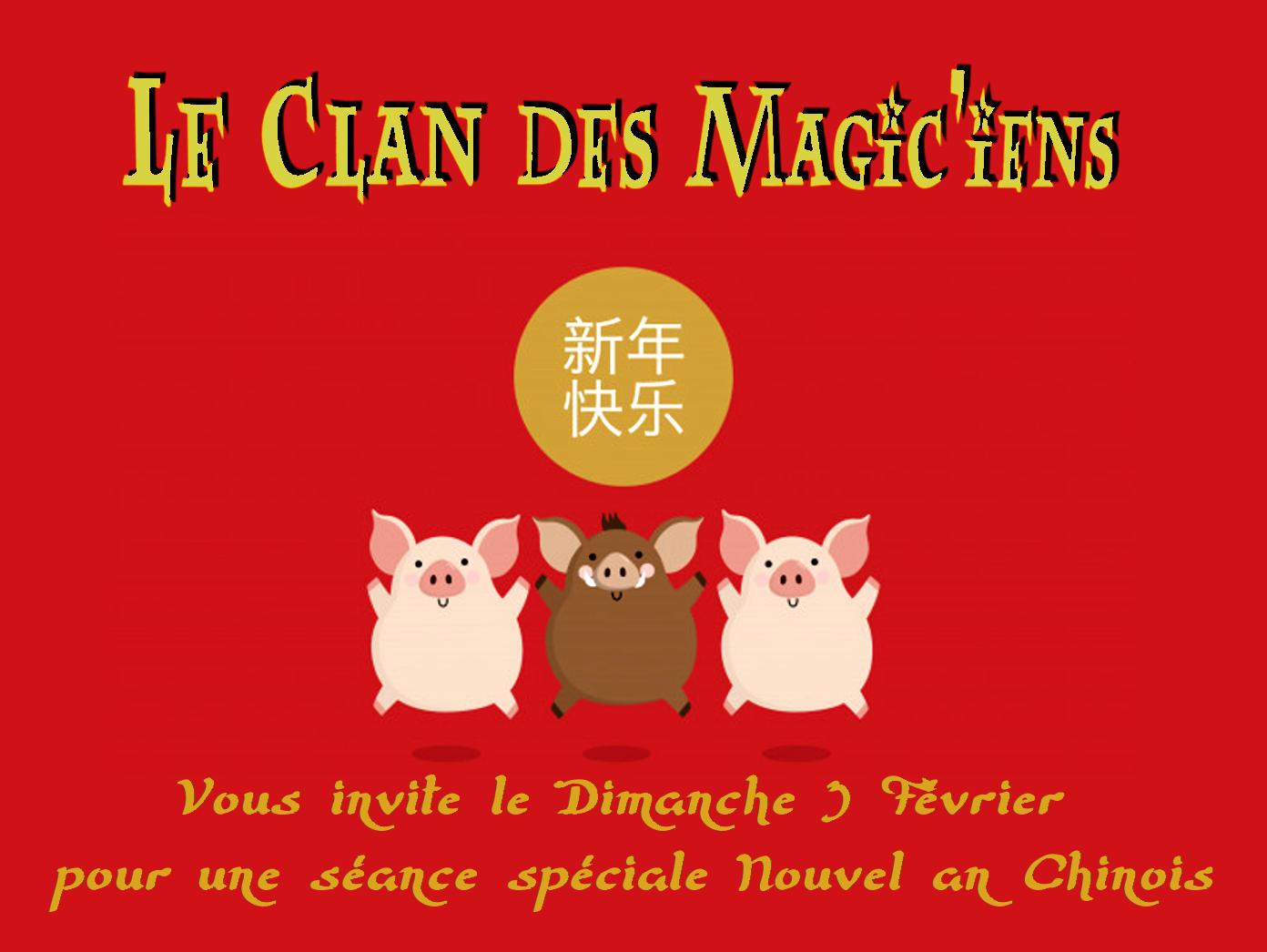 Dimanche 3 Février : Séance spéciale Nouvel An Chinois QJlEQ