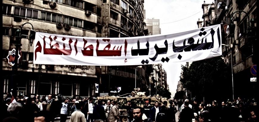 العولمة الثقافية والثقافة السياسية العربية : برامج الإصلاح الديموقراطي والثقافة السياسية التشاركية في الوطن العربي