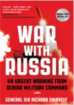 كتاب الحرب مع روسيا - الجنرال ريتشارد شيريڤ PDF