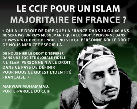 rNrJe Collectif Al-Hanifiyyah