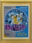 Pokémon version Bleue (jap)