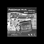 Pokémon Puzzle Collection (jap)