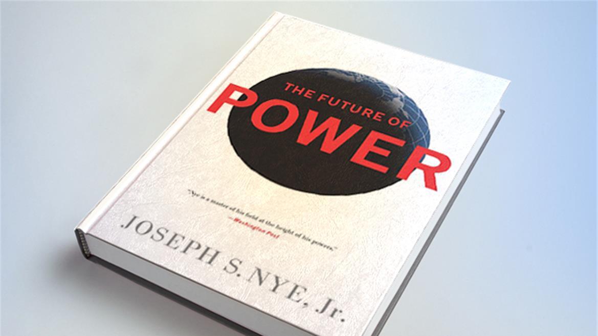 مستقبل القوة – جوزيف ناي