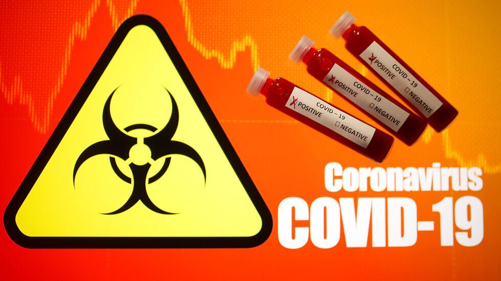 نظرات قانونية حول فيروس كورونا المستجد كوفيد 19
