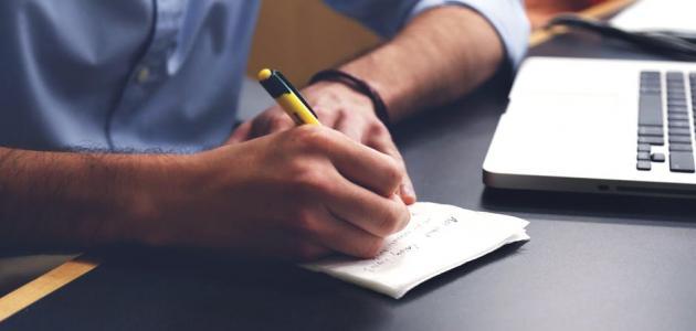 جامعة الأغواط تفرض توفر اسم المخبر أو المؤسسة الجامعية في كل مقال أو مداخلة