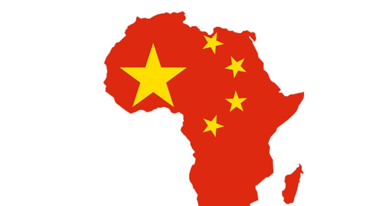 الابعاد الاستراتيجية للتعاون الاقتصادي بين الصين وافريقيا