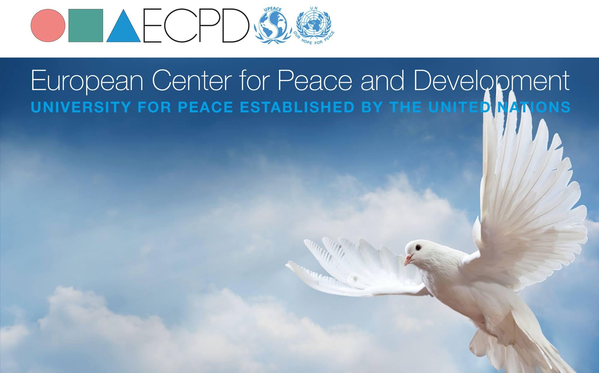 المركز الأوروبي للسلام والتنمية يناقش فى بلجراد أجندة الأمم المتحدة 2030 بمشاركة دولية واسعة