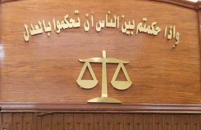 دور الجهات القضائية في تنفيذ عقوبة الخدمة للنفع العام في التشريع الجزائري