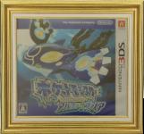 Pokémon Saphir Alpha (jap)