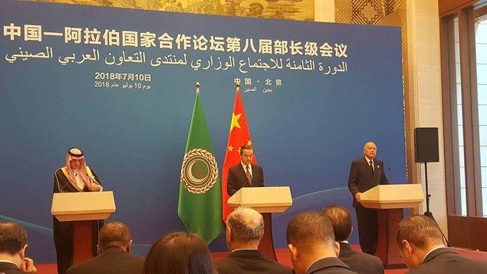 العلاقات العربية – الصينية (دول الخليج العربي أنموذجاً): دراسة مستقبلية