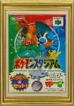 Pokémon Stadium (jap)