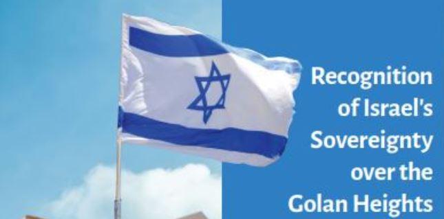 خطة اسرائيلية لمرحلة ما بعد الربيع العربي